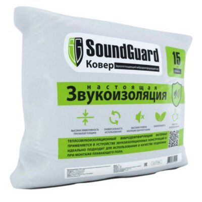 soundguard-kover.jpg