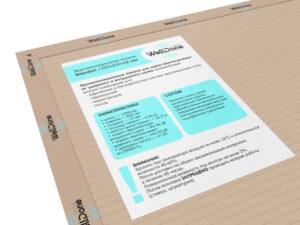 paneli welldone standart-12-mm
