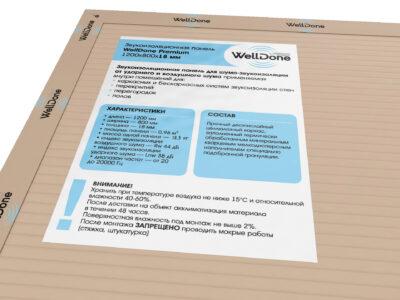 welldone-premium-18-mm