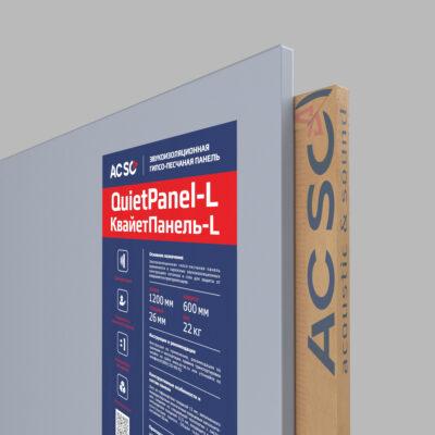 QuietPanel-L
